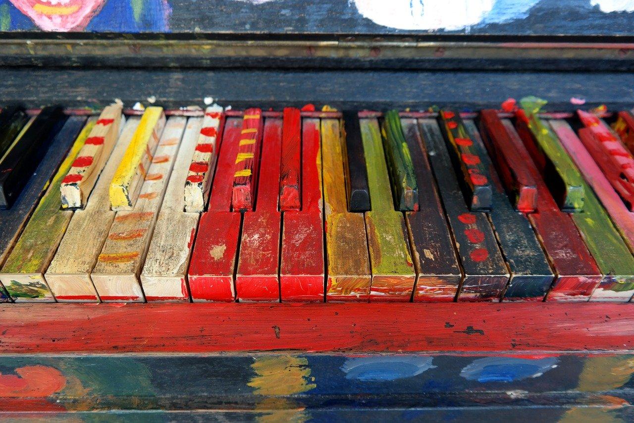 Фортепианное отделение